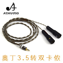 ATAUDIO Hifi Odin 3.5mm to 2 XLR Male Cable High Quality Silver-Plated Stereo 3.5 Aux to Xlr Cable(China)