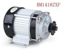500 w Dc 60 v motor sin escobillas, motor de la bicicleta eléctrica, BLDC. BM1418ZXF