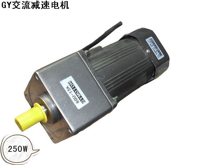 цена на AC 220V 250W 6GU Single phase regulated speed motor with gearbox. AC 220V gear motor,