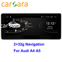 Au di A4 A5 2009-2016 Штатная dvd-плеер автомобиля радио Системы Сенсорный экран Android 2G RAM 32G ROM монитор навигации