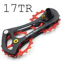 17-17 T Fahrrad KACTUS TECH Keramik Carbon fiber Lager Pulley Wheel Set Schaltwerke Guide Rad für 105 /Ultegra/DURA ACE