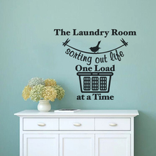 Vinyl Wall Quote Sticker Sorting Out Life Text Decal Laundry Room Decor Removable Sign AY1327