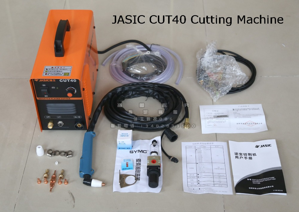 Jasic Cut-40 Cut40 Cut 40 40A Inverter Air Plasma Cutter Cutting Machine with PT-31 torch English Manual Included air plasma cutting torch pt 31 lgk40 gun for cut 40 50 cutter machine