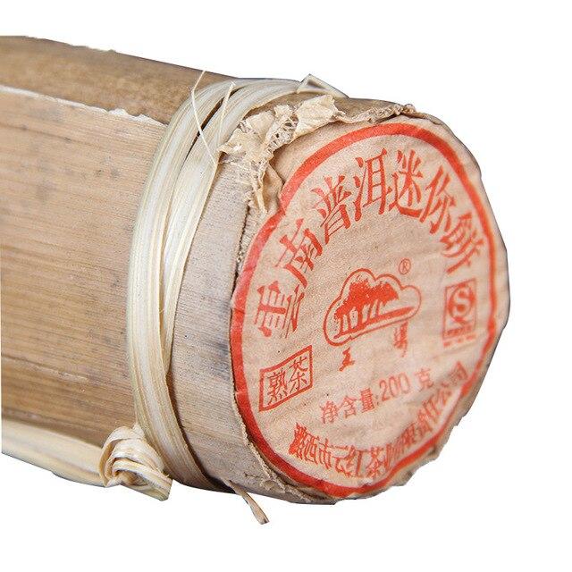 2008 velho chá ano tira de bambu Pu'er cozido chá Yunnan mini cakeThree Alta Desintoxicação Beleza Alimento Verde