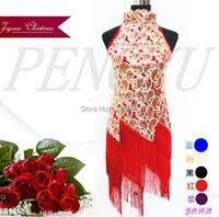 卸売タッセルラテンダンスドレス女性samba vestidos衣装タンゴ社交ダンスの服