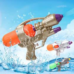 1 шт. игры на открытом воздухе дети праздник Мода Новый бластер водяной пистолет игрушка Дети Красочный Пляж сквирт игрушка пистолет SprayWater