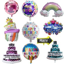 New 10pcs 18 Inch Cartoon Cake Balloons Birthday Party Wholesale Childrens Toys Balloon Happy Decoration