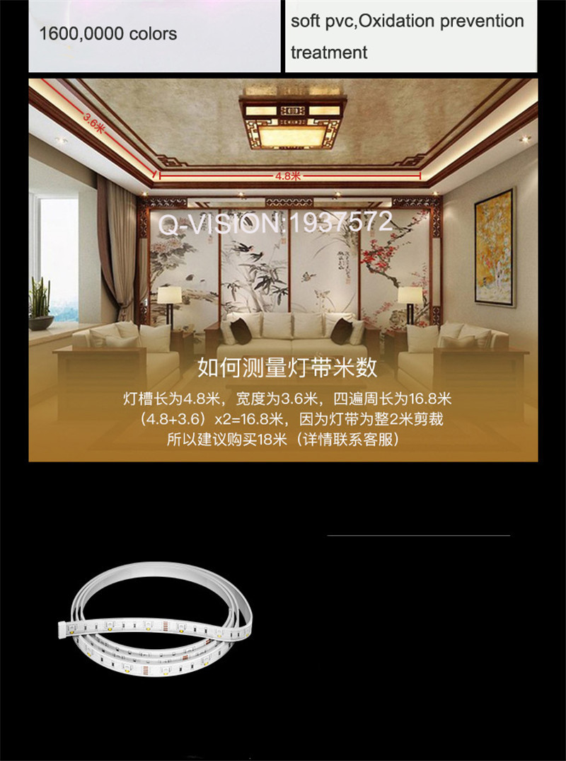 16-Lifesmart New LED Light Strip Wireless Remote Control by Phone16 Million Colors RGB Dimmable Smart Home Automation Customerized