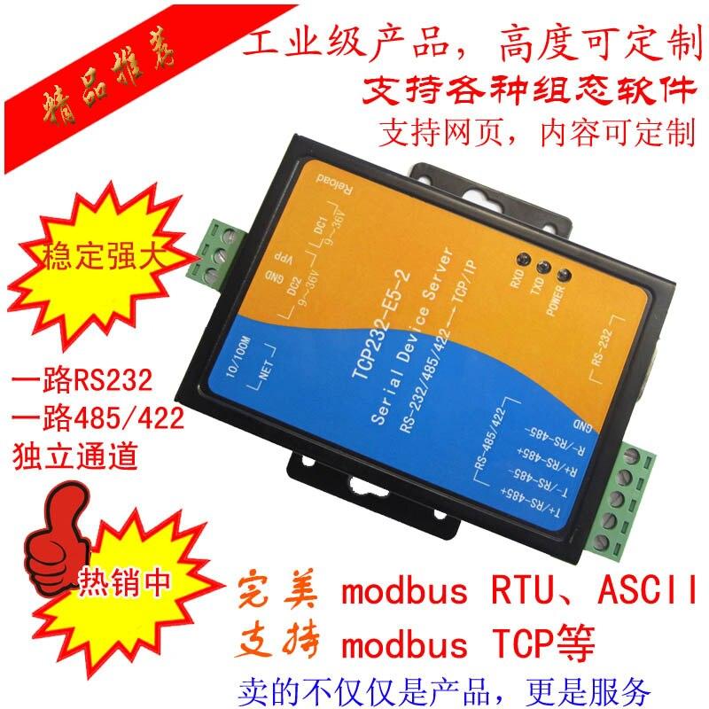 Serveur série industriel   module Ethernet vers série RS232/485/422 in   modbus gateway