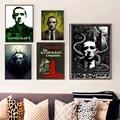 Lovecraft горизонтальная плакаты-портреты и принты настенное искусство декоративная картина на холсте картина для гостиной домашний Декор без ...