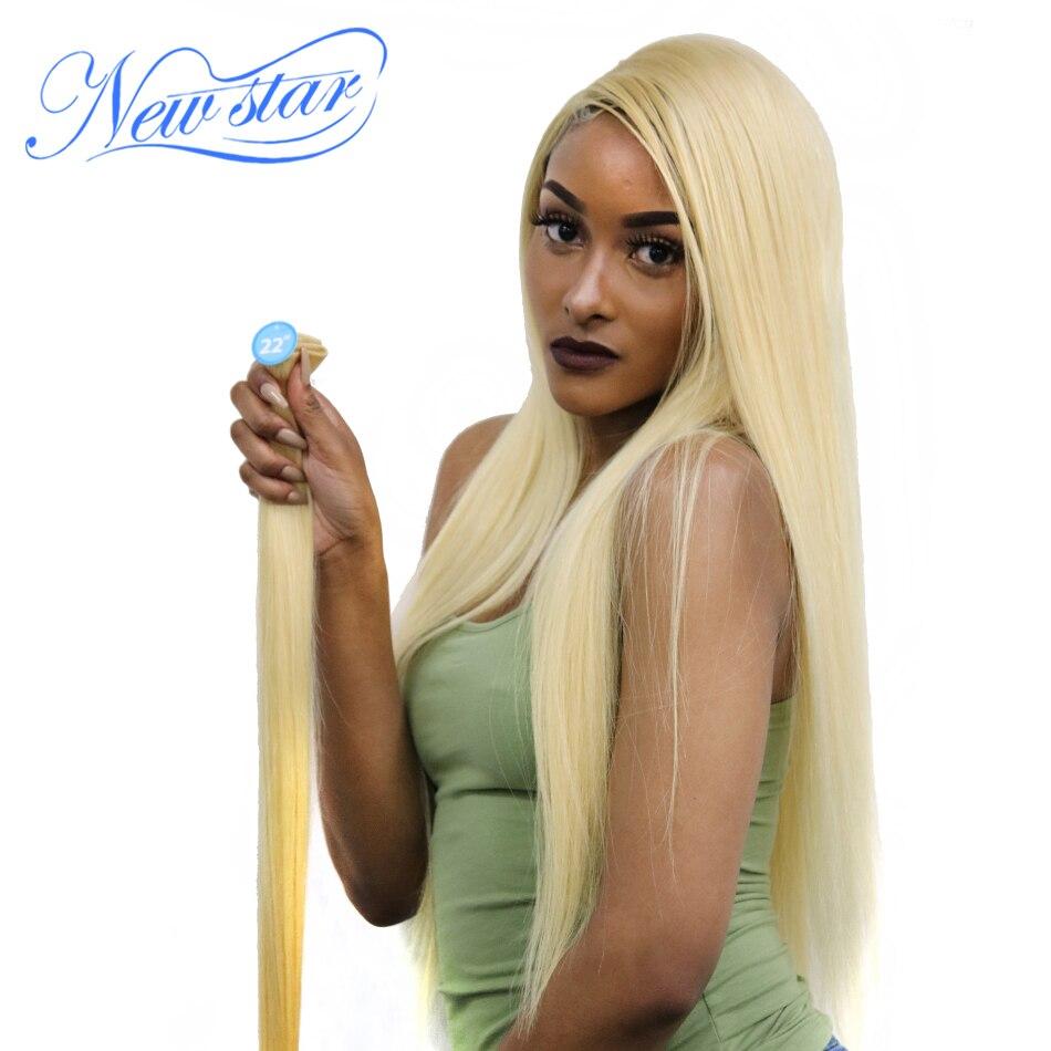 New star бразильский #613 прямые волосы 100% человеческих Инструменты для завивки волос 10 ''-34''Inches 1/3/4 платины Связки 10A реми светлые волосы