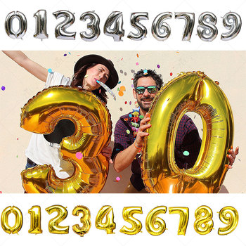 ZLJQ 32 Inch 0-9 Foil Aluminum Balloon Large Helium Number Digit Air Balloons Wedding Decoration Birthday Event Party Supplies number