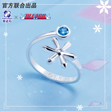 Bleach Anime Ring Sterling Silver 925 Cartoon Role Inoue Orihime Cosplay Figure Women Accessories Jewelry Gift For Friend