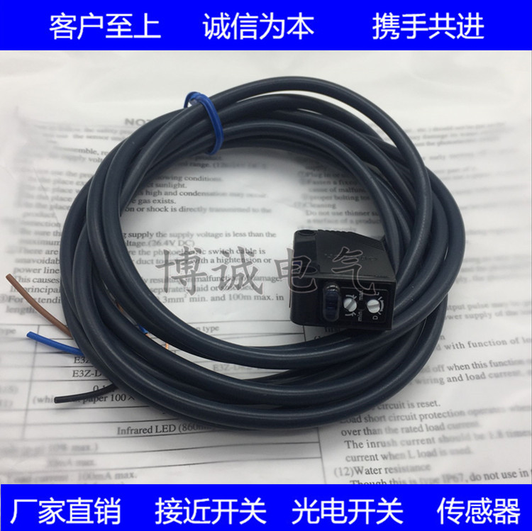 E3Z-LL61 E3Z-LL81 Quality Assurance Of High Quality Optoelectronic Switch Directly Sold By Manufacture