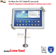 Wall Mount Tablet Arm