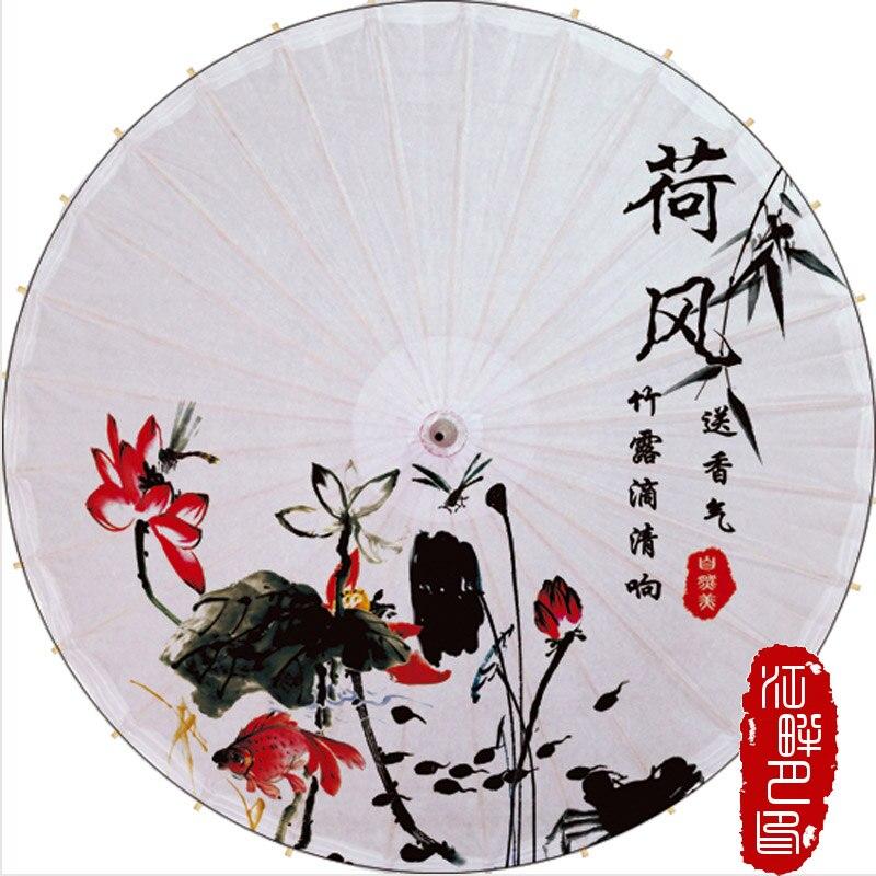 84 CM fond blanc Lotus huile papier parapluie été fleur fleur papier Parasol décoration de mariage suspendu papier parapluie