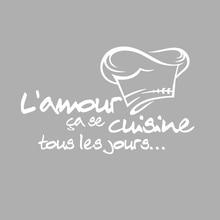 French Quotes Vinyl Sticker Lamour Cuisine Tour Les Jours stickers cuisine francais Deco For Dinning Room DIY Murals CK21