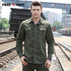 Army Pattern Men's Shirt