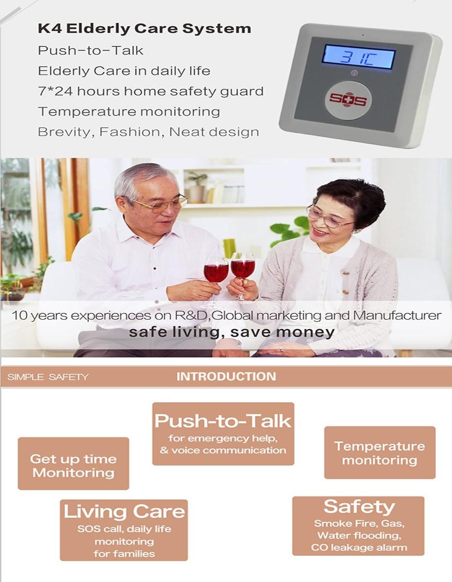 K4-Elderly-Care-Alarm-System-details-700_02
