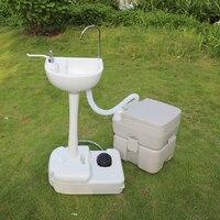 Портативный Съемный наружный ручной умывальник с портативным туалетом