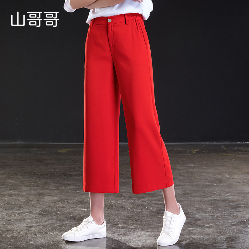 Shangege chiffon   wide     leg     pants   female high waist drape 2019 summer new casual nine   pants   elastic straight   pants