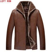 Новый 2018 дубленка для Для мужчин зима-осень Для мужчин имитация кожи кожаная куртка Для мужчин s Кожаные куртки и теплые пальто