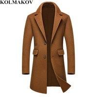 Новые шерстяные пальто Для мужчин 2018 Для мужчин; длинный плащ пальто высокого класса пальто Мужская зимняя Бизнес шерстяные куртки человек