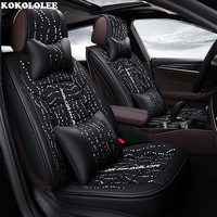 KOKOLOLEE car seat cover For ford focus 2 3 S MAX fiesta kuga ranger accessories mondeo mk3 Automobiles seat covers car styling