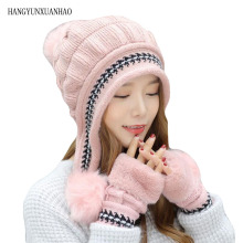 Fashion Winter Hats Womens Fur Knitting Fox Hat Pom Poms Ball Beanie Caps Skullies Cap Female Thick Beanies with Glove