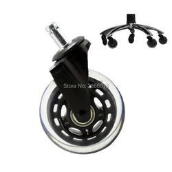 5 шт./лот 3 дюйм(ов) офисные кресла колесиках ролик Rollerblade Стиль Колёсики Замена колеса/360 градусов Поворотный Аппаратные колеса