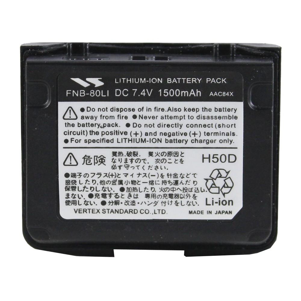 Yaesu Vertex FNB-80Li 1500mAh Replacement Li-ion Battery Two-way Radio Battery for VX-5R VX-6R VX-7R VXA-700 VXA-710 HX471s (1)