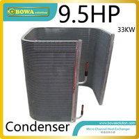 9.5HP U shape microchannel condenser is enabling the development of leaner, greener solutions on indoor cooling display