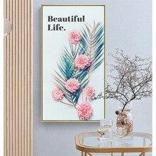 HAOCHU Nordic Wall Poster Personality Decoration Painting Beautiful Life Minimalist Fashion Flower Plant Home Decor Canvas Art