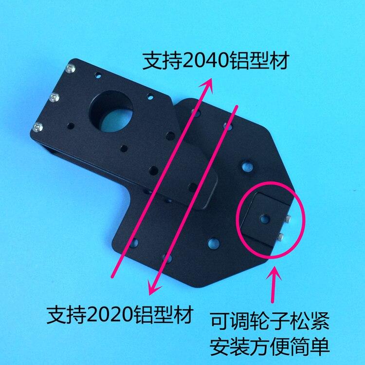 2040 moteur support En Aluminium Profil XZ Arbre Tronxy V-sloa Accessoires 3D Imprimante Accessoires
