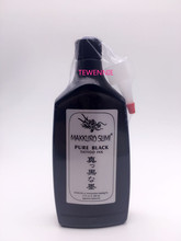 12OZ Pure Black Makkuro Sumi Tattoo Outlining Ink
