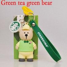 Starbucks Bear Keychain Cute Cartoon Doll Key Chain Strawberry Bear Doll Lovers Key Ring Bag Pendant Jewelry Gift