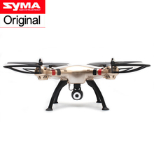 SYMA X8HW Remote Control Professional Drone UFO HD WIFI 200W Quadcopter Real-time Transmission Four-axis RC Quadcopter Toys