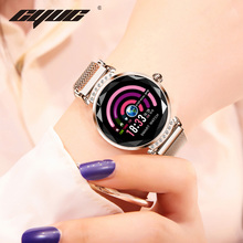 CYUC H2 Smart watch WaterproofHeart rate monitor Fitness Tracker women ladies fashion sport Smartwatch For android and IOS