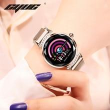 Reloj inteligente CYUC H2 resistente al agua para ritmo cardíaco, monitor, seguidor Fitness para mujer, reloj inteligente deportivo a la moda para android e IOS