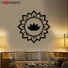 Lotus Flower Vinyl Decal - Yoga Sticker,Cute Floral Decor, Water Bottle Decal, Namaste Car YD30