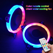 12cm LED CPU Fan Mute RGB Adjustable Quiet Cooler Computer Case PC Cooling Fans SL@88