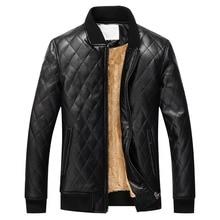 Зимняя новая модная кожаная куртка со стоячим воротником для мужчин размера плюс, приталенная мужская куртка