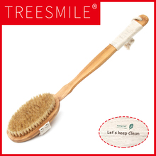TREESMILE New Natural Bristle Bath Brush Wooden Body Massage Brushes Promote Blood Circulation Dry Shower
