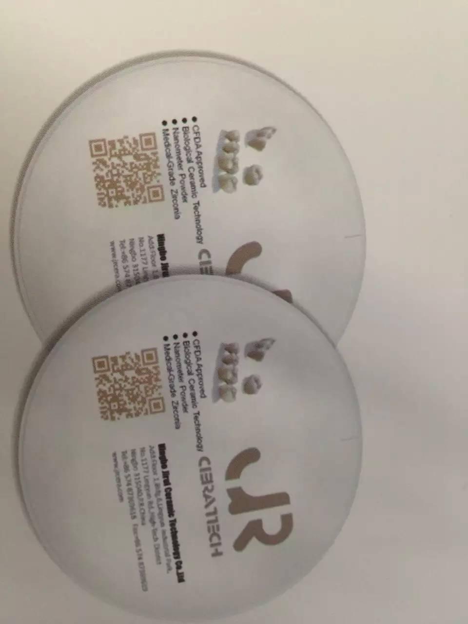 OD98mm*25mm Super Translucent Dental Zirconia Block Discs For Lab CADCAM