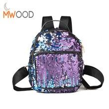 Высокое качество Мода 2017 г. Блёстки рюкзак женщины Blingbling отдыха дорожная сумка студент небольшой блестка школьная сумка мешок Mochila