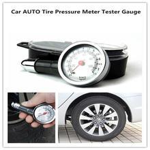 Универсальный автомобильный манометр для шин автоматический измеритель давления шины тестер Диагностический Инструмент Тестер транспортного средства измерительный инструмент