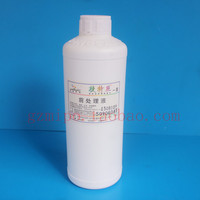 1000ml Textile Ink Brunet Cloth Before Printing Deal With Liquid Textile Direct Ink Jet Digital Printing