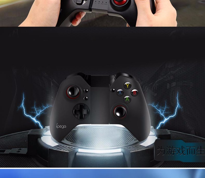Bluetooth game controller-17