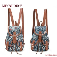Miyahouse Fashion Mini Star Printed Denim Backpack Girls Small Drawstring Design Jeans Backpack For Children Lady Rucksack