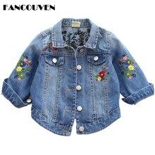 Girls Denim Jackets Coats Children Fashion Flower Embroidery Outwear Children's Clothing Spring Autumn Kids Jean Jacket 2-9 Yrs